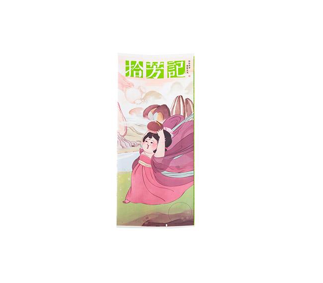 休闲龙8官方下载龙8游戏软件