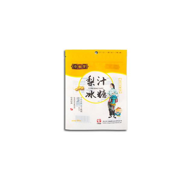 龙8官方下载龙8游戏软件