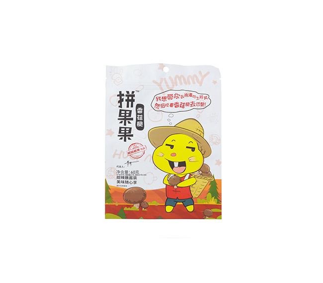 杭州瓶标膜厂家厂家订做
